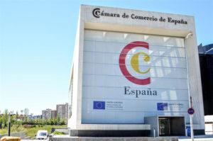 CC ESPAÑA